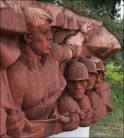 Ukraina, Jezierna