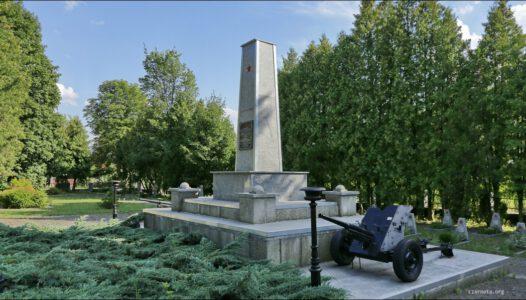 Rzepin, cmentarz żołnierzy Armii Czerwonej