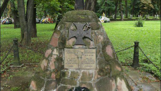 Iwano-Frankivsk, były Cmentarz Sapieżyński