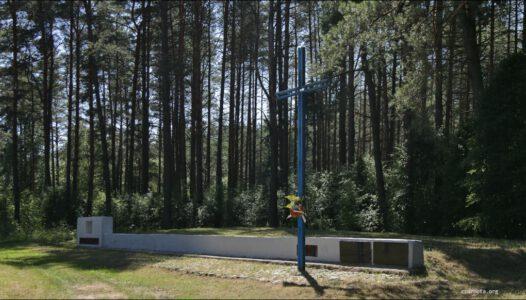 Białoruś (Беларусь, Belarus, Белоруссия) Berezwecz i Nikołajewo – więzienie i katownia NKWD, miejce tragedii i mogiła zamordowanych przez NKWD