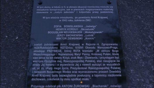 Warszawa, ul. Wileńska 12, lokal konspiracyjny AK, ZWZ
