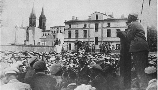 Łódź, ul. Zachodnia. Na dawnym Placu Strażackim padły słynne słowa Chaima Rumkowskiego, przełożonego Starszeństwa Żydów w Łodzi.