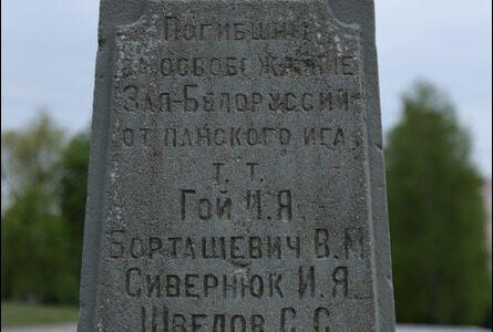 Białoruś (Беларусь, Belarus, Белоруссия) Grodno, cmentarz wojskowy. Nagrobki sowieckich agresorów