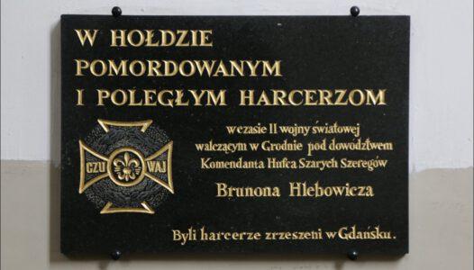 Białoruś, Grodno, Tablice pamiątkowe w kościele katedralnym p.w. Św. Franciszka Ksawergo