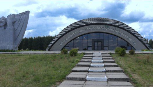 Białoruś, Lenino, Muzeum Bitwy pod Lenino