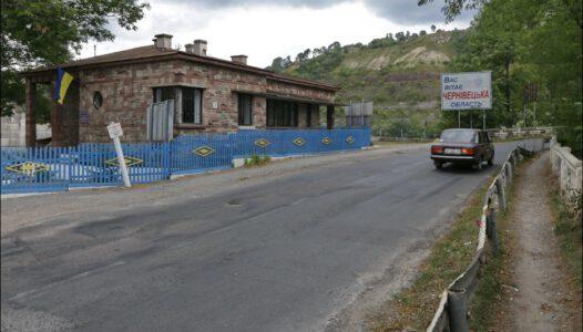 Ukraina, Zaleszczyki, Dawna strażnica Korpusu Ochrony Pogranicza w Zaleszczykach i most na granicy polsko rumuńskiej