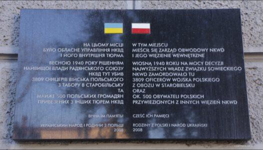 Ukraina, Charków, Dawna katownia NKWD, w której mordowano Polaków z pobliskiego obozu w Starobielsku.