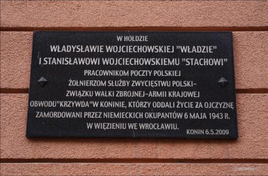 Konin, ul. Zofii Urbanowskiej 4,  w hołdzie pracownikom Poczty Polskiej, żołnierzom AK