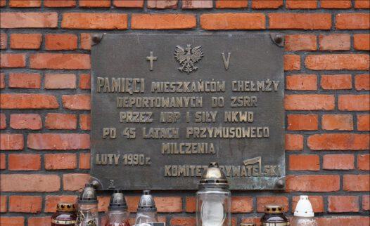 Chełmża ul. Sądowa 2, pamięci mieszkańców Chełmży deportowanych do ZSRR