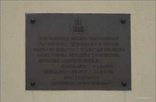 Piotrków Trybunalski, dworzec kolejowy, w hołdzie poległym maszynistom pociągów wojskowych