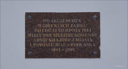 Biała Podlaska, wieża wjazdowa w zespole zamkowym Radziwiłłów. Dawna siedziba komendy Armii Krajowej