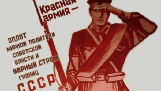 Armia Czerwona na youtube