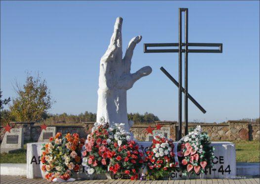 Milejczyce, cmentarz Żołnierzy Armii Radzieckiej