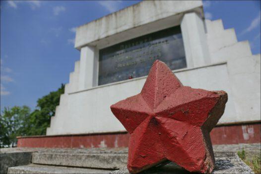 Choszczno, Władysława Jagiełły, Cmentarz Żołnierzy Radzieckich