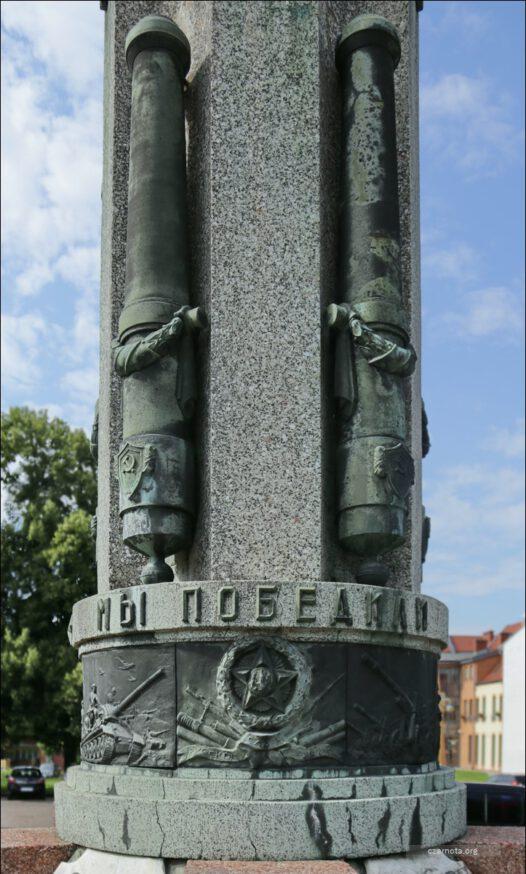Choszczno, Wolności, pomnik propagandowy Armii Czerwonej zwany Памятник Благодарности / Pomnik Wdzięczności