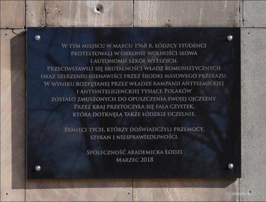 Łódź, ul. Jana Matejki 34/38, Biblioteka Uniwersytetu Łódzkiego. Tablica upamiętniająca protesty studentów w 1968 roku.