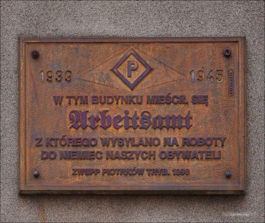 Piotrków Trybunalski, ul. Juliusza Słowackiego 19. Dawna siedziba Arbeitsamt