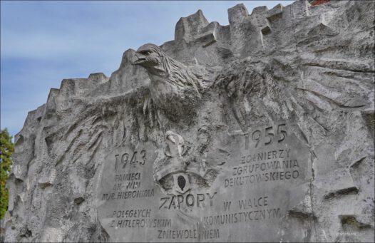 Lublin, Podwale, Pomnik pamięci żołnierzy AK-WiN ze zgrupowania mjr. Dekutowskiego-Zapory