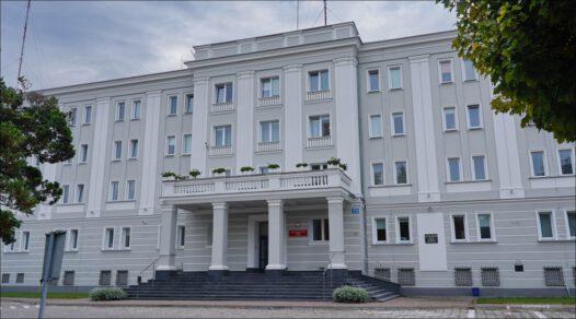 Lublin, ulica Narutowicza 73, Siedziba UB i Komenda Wojewódzka MO