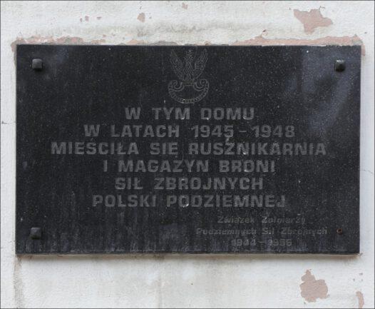 Łódź, ul. Rewolucji 1905 roku 36, dawna rusznikarnia i magazyn broni