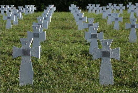 "Ukraina, Brody, cmentarz UHA,  SS ""Galizien"""