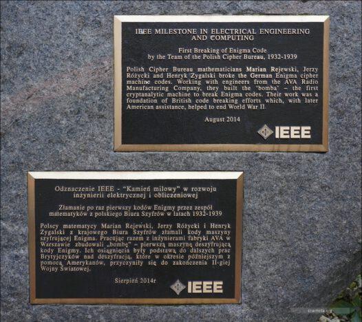 Warszawa, Śniadeckich 8, Instytut Matematyczny Polskiej Akademii Nauk, IEEE Milestone Enigma