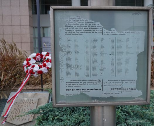 Warszawa, ul. Puławska / Goworka, miejsce rozstrzelania zakładników z Pawiaka 3 grudnia 1943