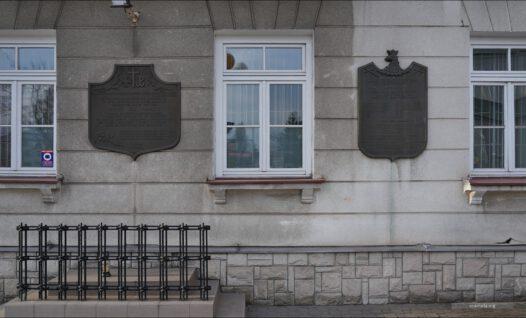 Polska, Siedlce, ul. Piłsudskiego 4, Dawna siedziba Powiatowego Urzędu Bezpieczeństwa Publicznego